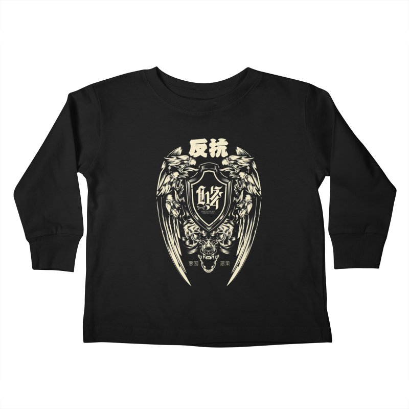 Defiance Eagle Kids Toddler Longsleeve T-Shirt by HYDRO74