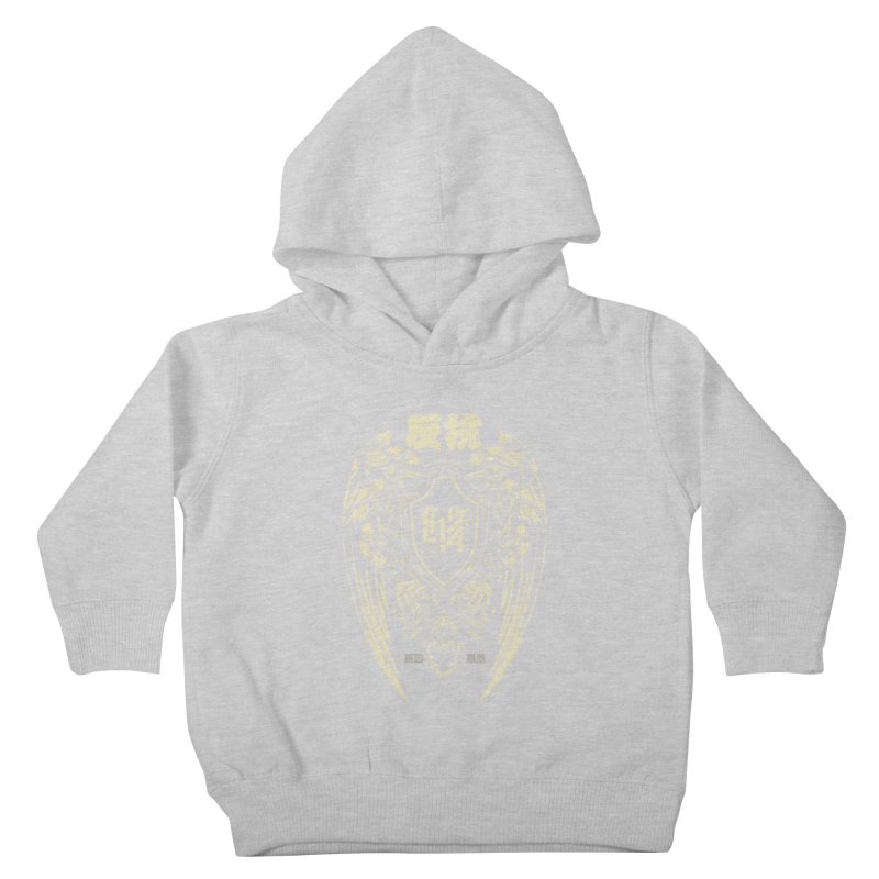 Defiance Eagle Kids Toddler Pullover Hoody by HYDRO74