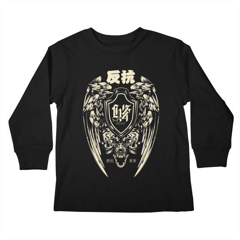 Defiance Eagle Kids Longsleeve T-Shirt by HYDRO74