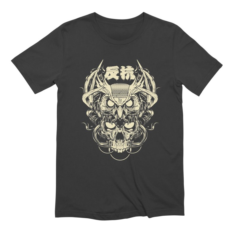 Owl in Men's Extra Soft T-Shirt Smoke by HYDRO74