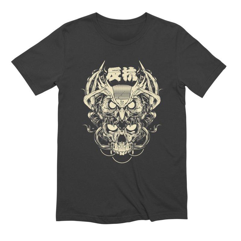 Owl Men's T-Shirt by HYDRO74