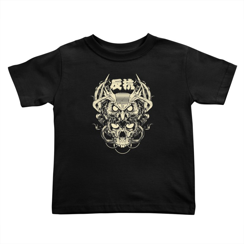 Owl Kids Toddler T-Shirt by HYDRO74