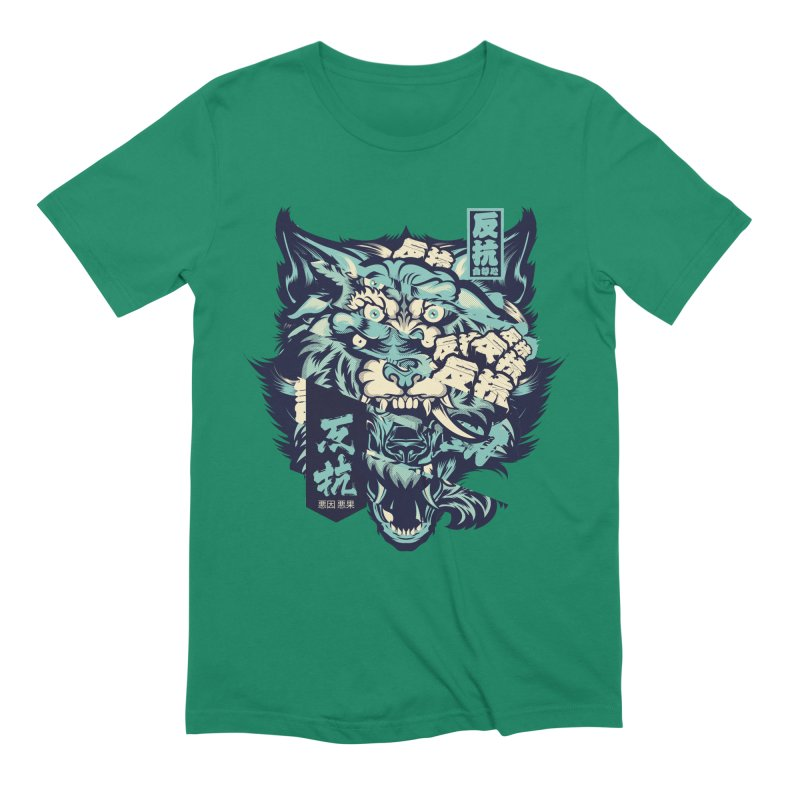 Defiance Anger Men's Extra Soft T-Shirt by HYDRO74