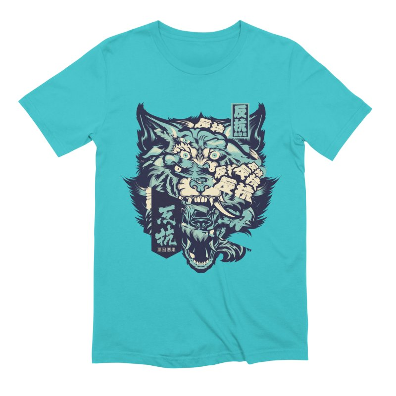 Defiance Anger in Men's Extra Soft T-Shirt Pacific Blue by HYDRO74