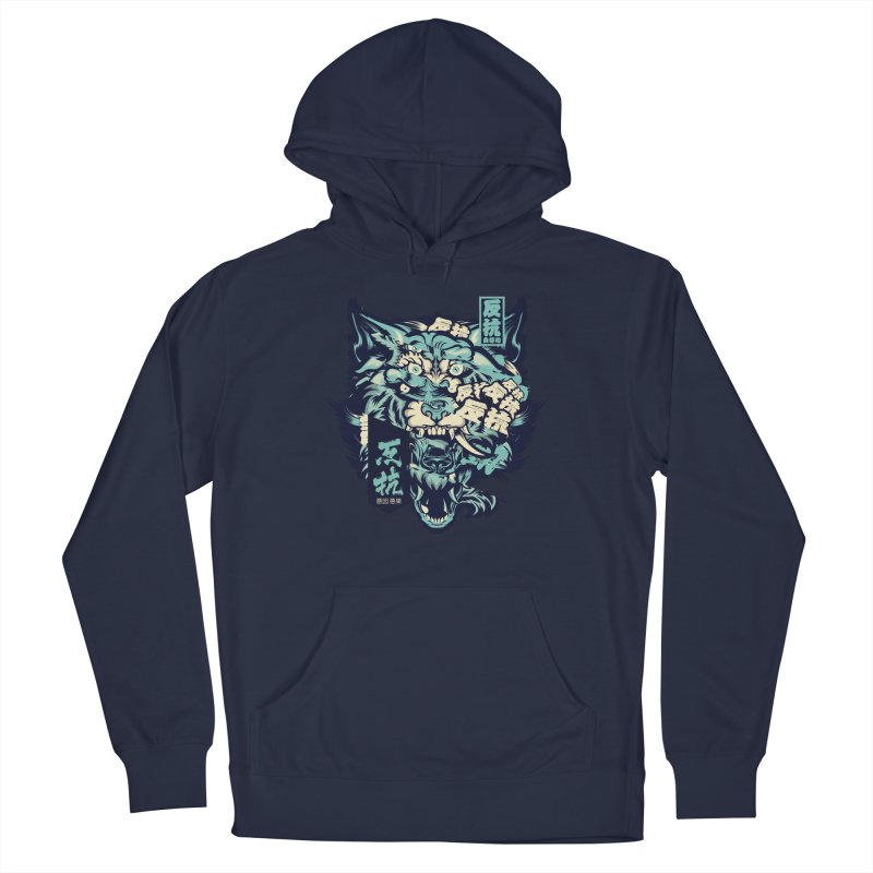 Defiance Anger Men's Pullover Hoody by HYDRO74