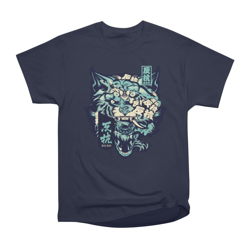 Defiance Anger Men's Heavyweight T-Shirt by HYDRO74