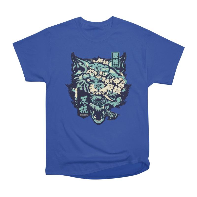Defiance Anger Men's Heavyweight T-Shirt by HYDRO74