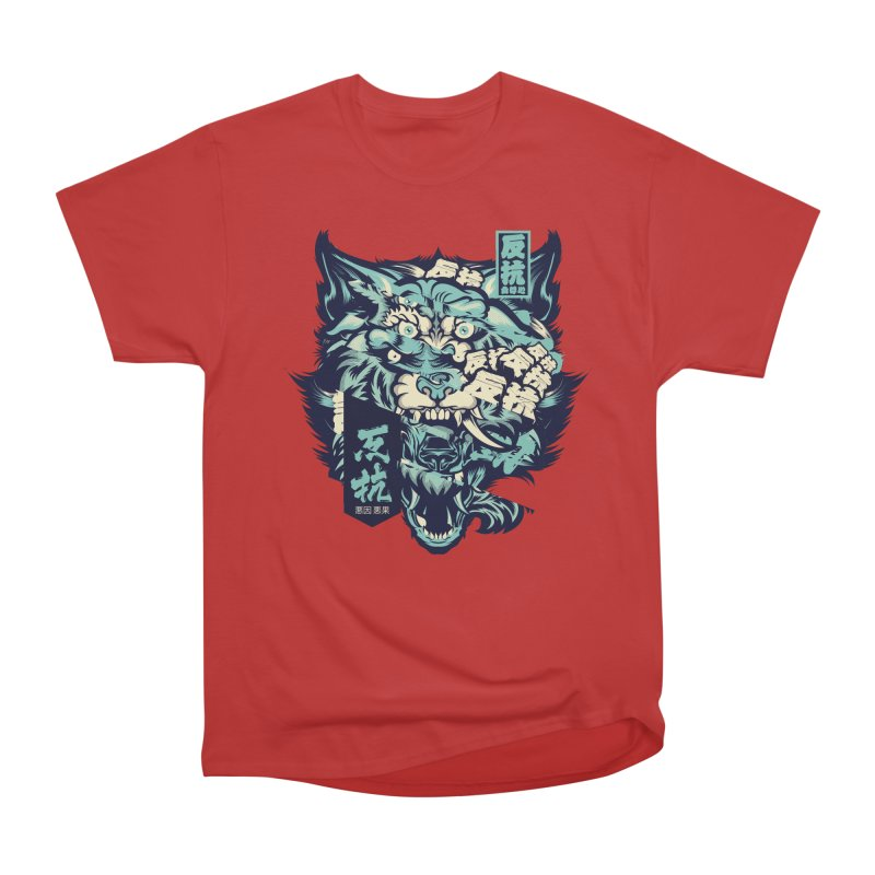 Defiance Anger Women's Heavyweight Unisex T-Shirt by HYDRO74