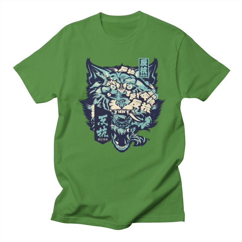 Defiance Anger Men's Regular T-Shirt by HYDRO74