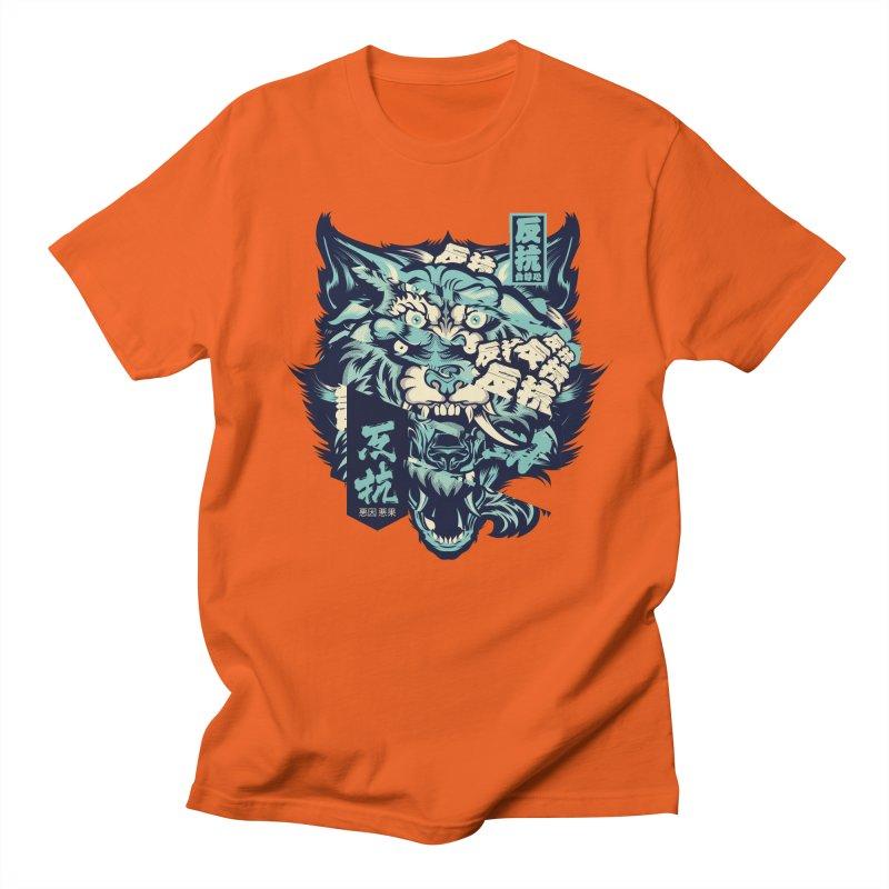 Defiance Anger Women's Regular Unisex T-Shirt by HYDRO74