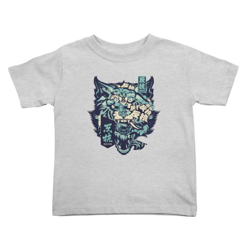 Defiance Anger Kids Toddler T-Shirt by HYDRO74