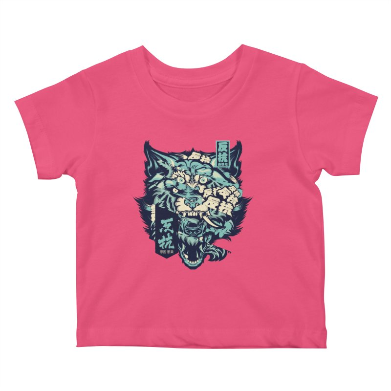 Defiance Anger Kids Baby T-Shirt by HYDRO74