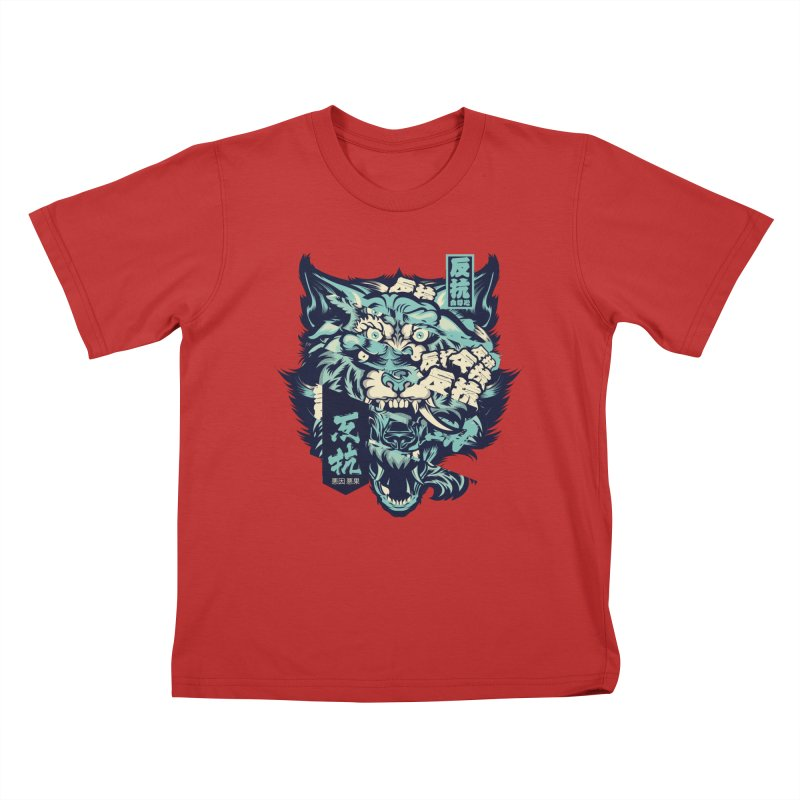 Defiance Anger Kids T-Shirt by HYDRO74