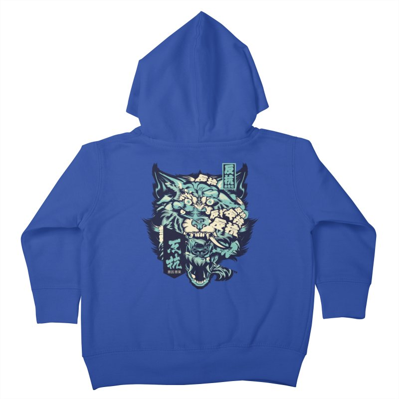 Defiance Anger Kids Toddler Zip-Up Hoody by HYDRO74