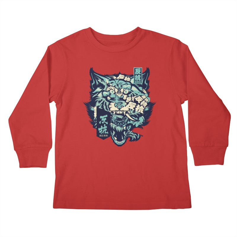 Defiance Anger Kids Longsleeve T-Shirt by HYDRO74