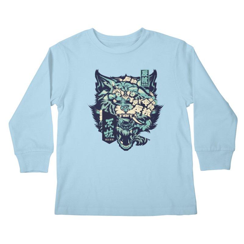 Defiance Anger Kids Longsleeve T-Shirt by HYDRO74