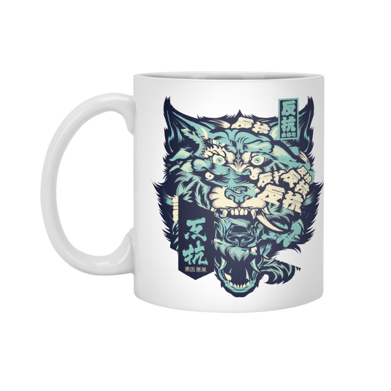 Defiance Anger Accessories Mug by HYDRO74