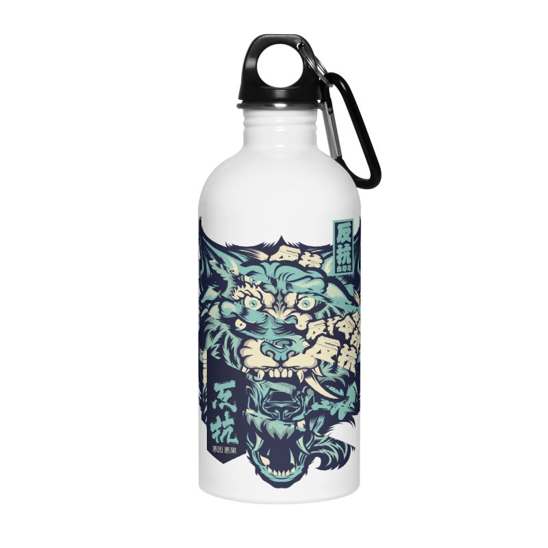 Defiance Anger Accessories Water Bottle by HYDRO74