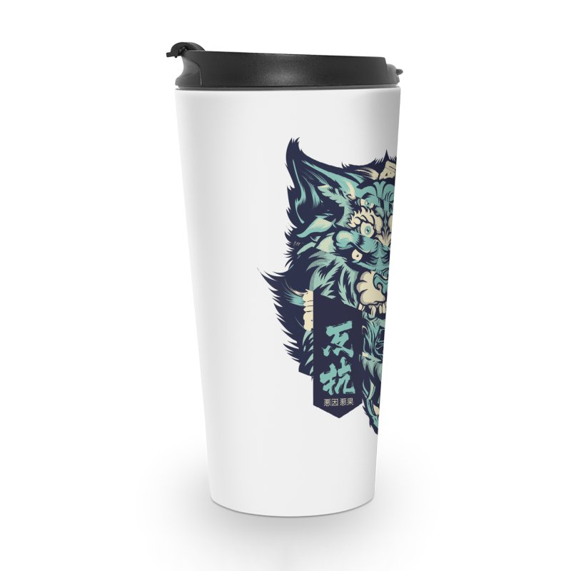Defiance Anger Accessories Travel Mug by HYDRO74