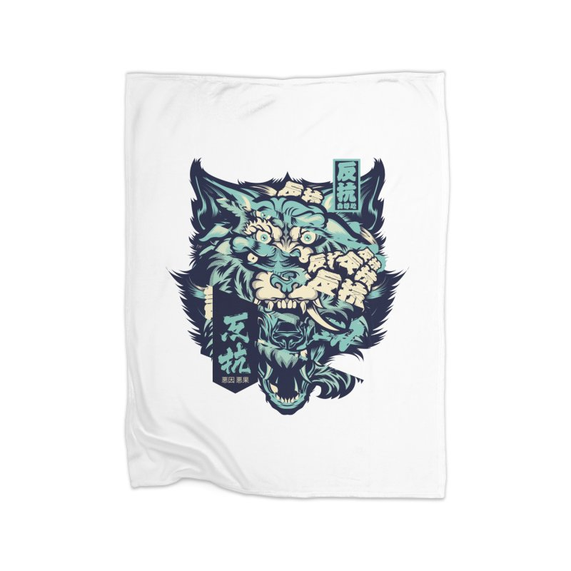 Defiance Anger Home Fleece Blanket Blanket by HYDRO74