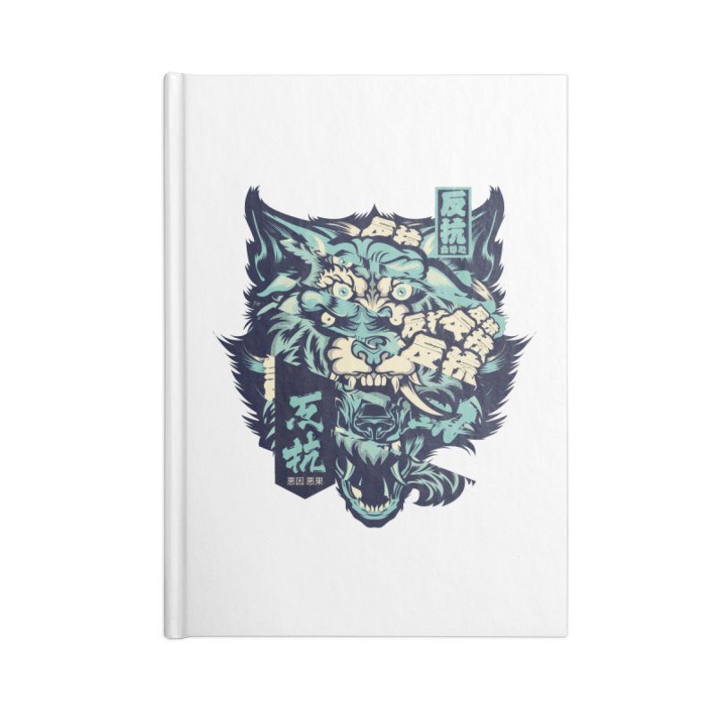 Defiance Anger Accessories Blank Journal Notebook by HYDRO74
