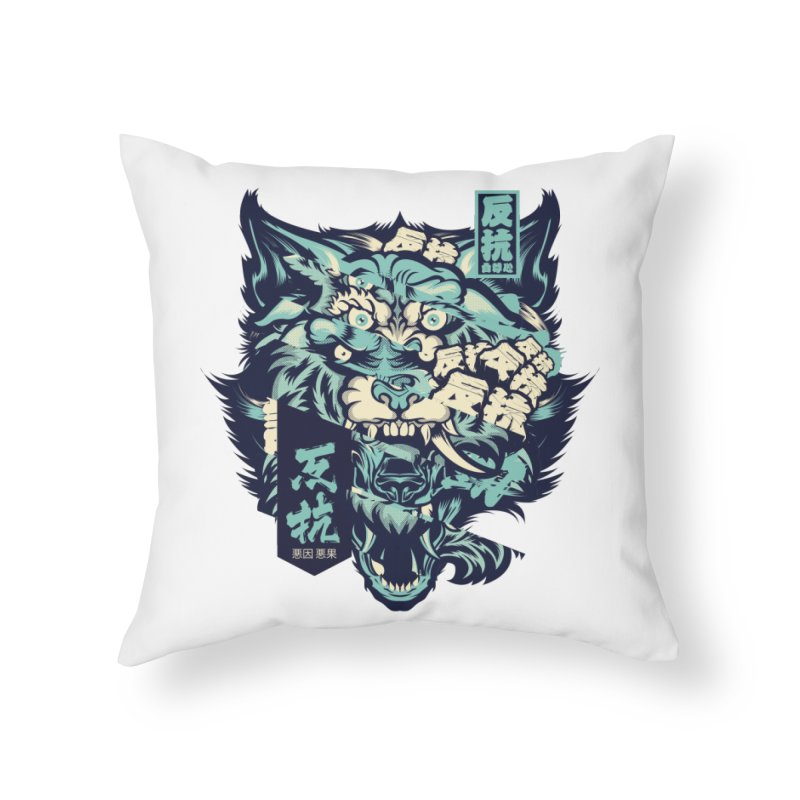 Defiance Anger Home Throw Pillow by HYDRO74
