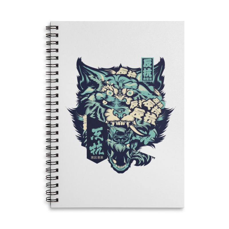 Defiance Anger Accessories Lined Spiral Notebook by HYDRO74