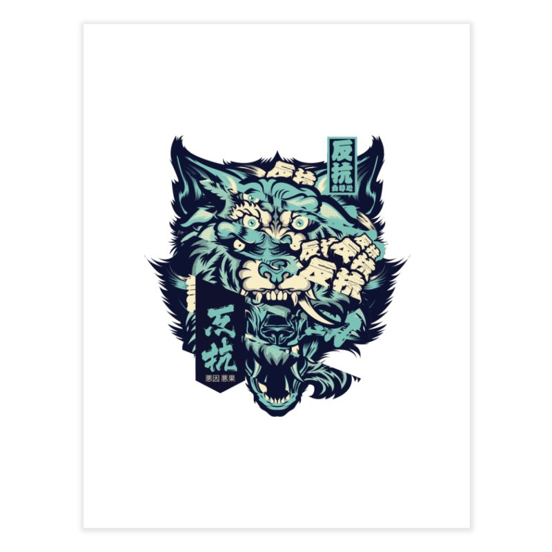 Defiance Anger Home Fine Art Print by HYDRO74