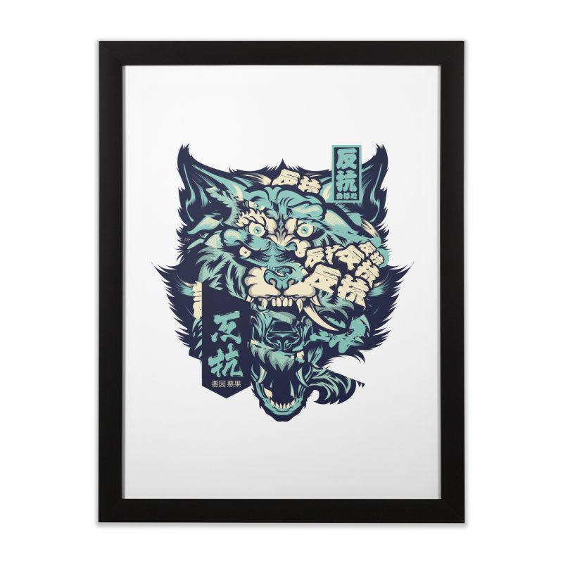 Defiance Anger Home Framed Fine Art Print by HYDRO74