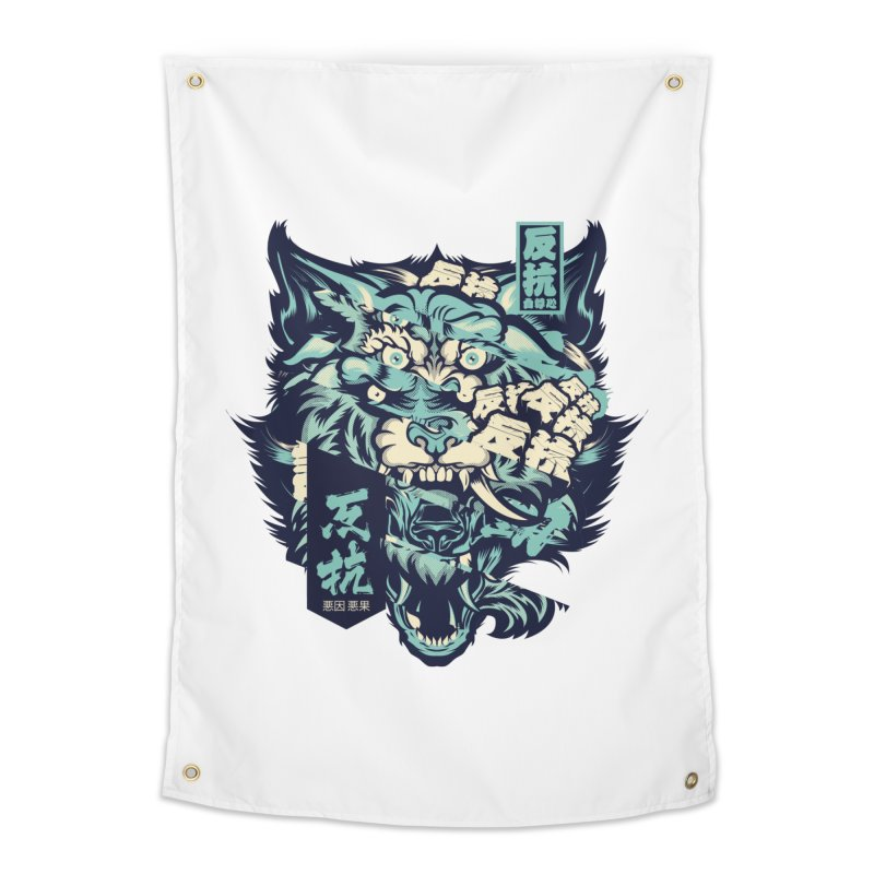 Defiance Anger Home Tapestry by HYDRO74
