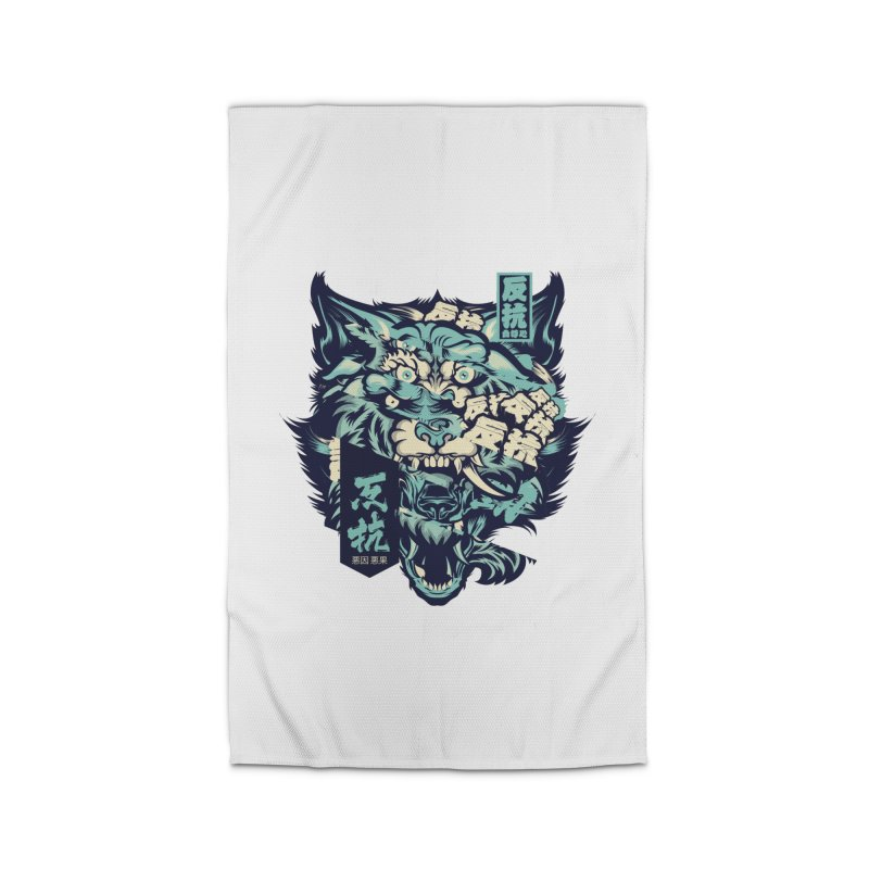 Defiance Anger Home Rug by HYDRO74