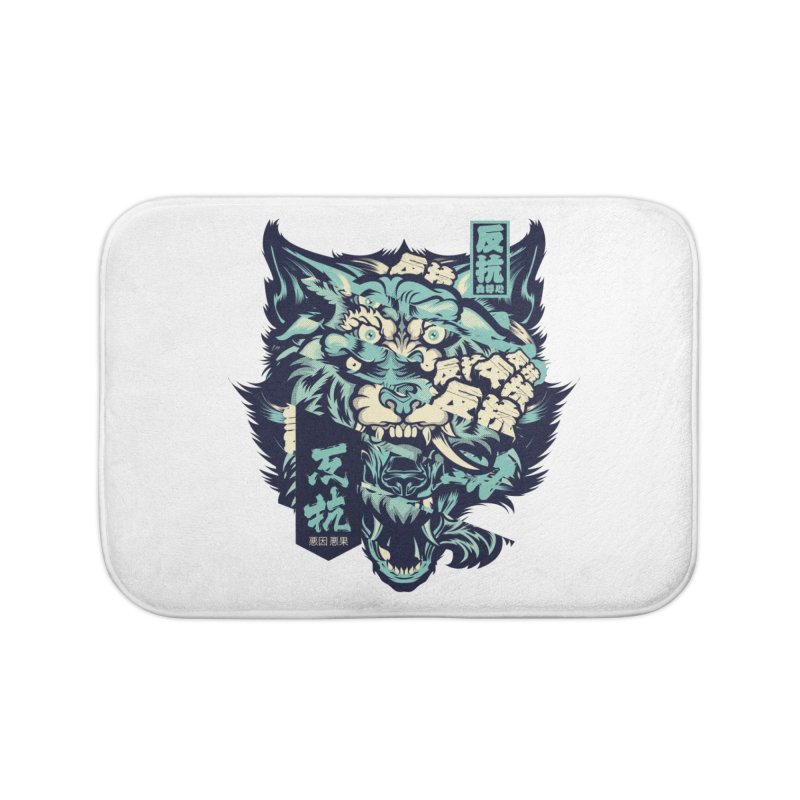 Defiance Anger Home Bath Mat by HYDRO74