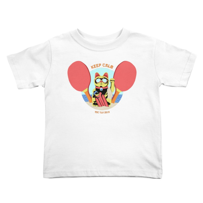 TLVision Kids Toddler T-Shirt by ibeenthere's Artist Shop