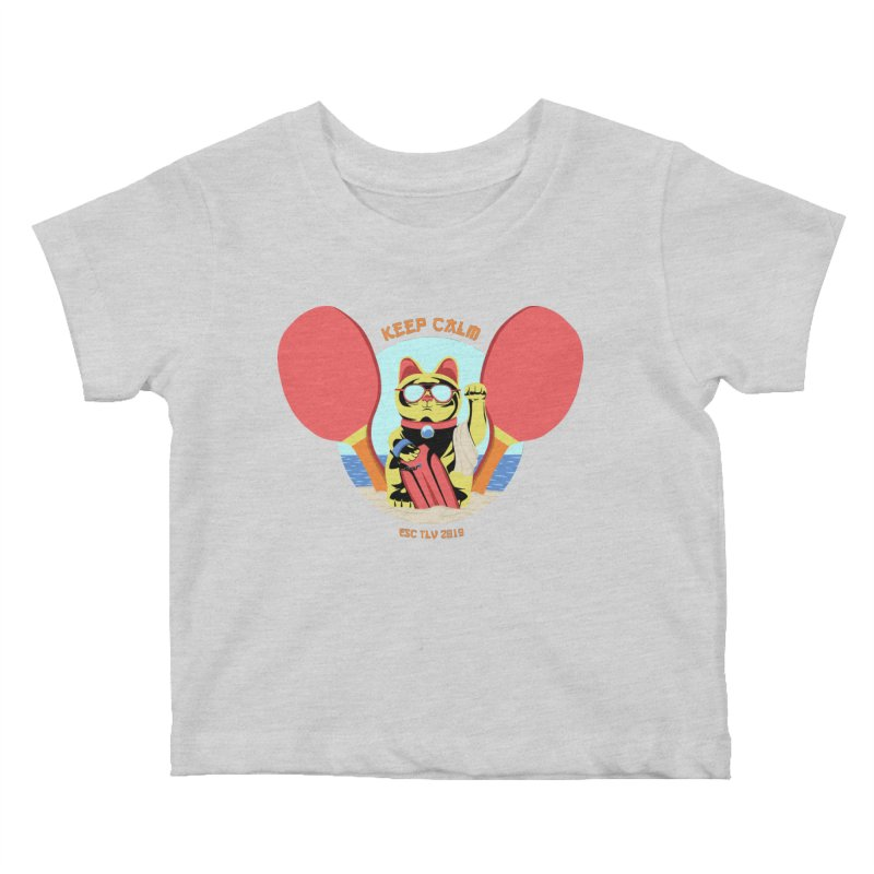 TLVision Kids Baby T-Shirt by ibeenthere's Artist Shop