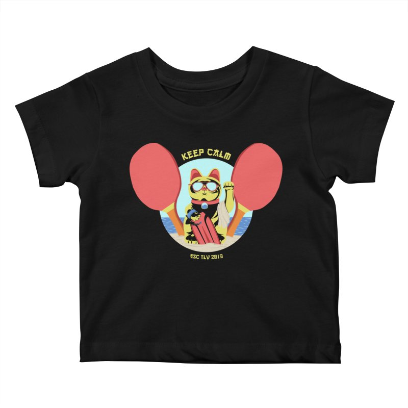 TLVision - Varient A Kids Baby T-Shirt by ibeenthere's Artist Shop