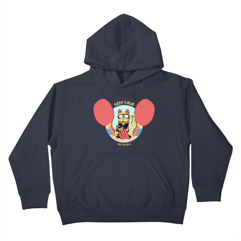 TLVision - Varient A Kids Pullover Hoody by ibeenthere's Artist Shop