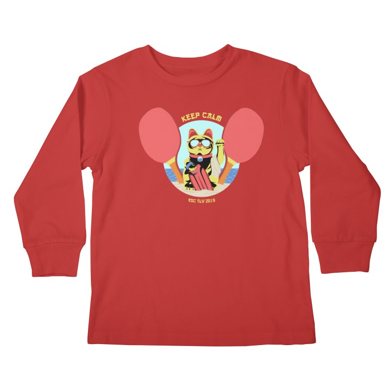 TLVision - Varient A Kids Longsleeve T-Shirt by ibeenthere's Artist Shop