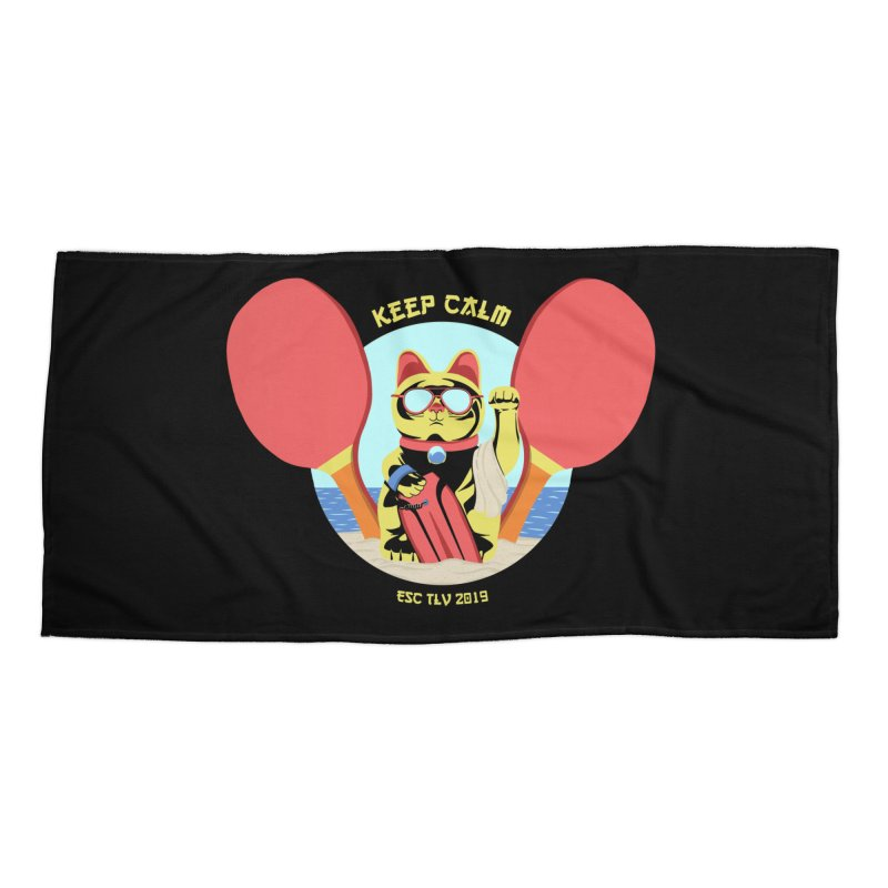 TLVision - Varient A Accessories Beach Towel by ibeenthere's Artist Shop