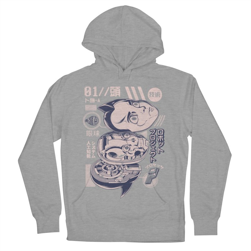 Atomic head Men's French Terry Pullover Hoody by ilustrata