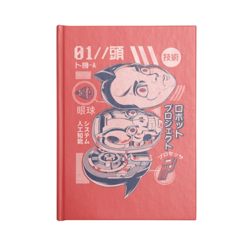 Atomic head Accessories Lined Journal Notebook by ilustrata