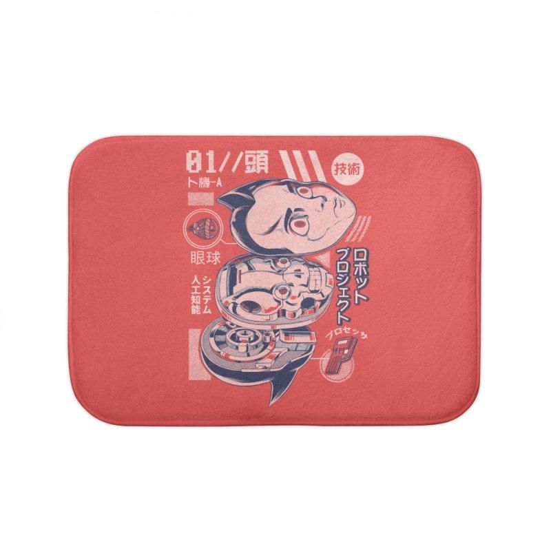 Atomic head Home Bath Mat by ilustrata