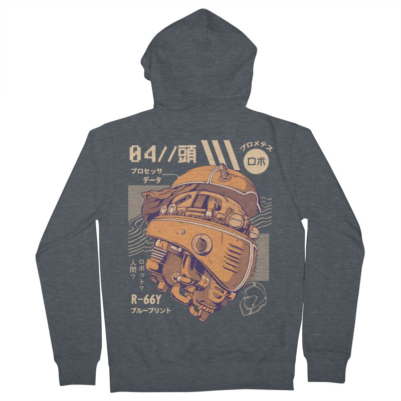 Robo-head Men's French Terry Zip-Up Hoody by ilustrata