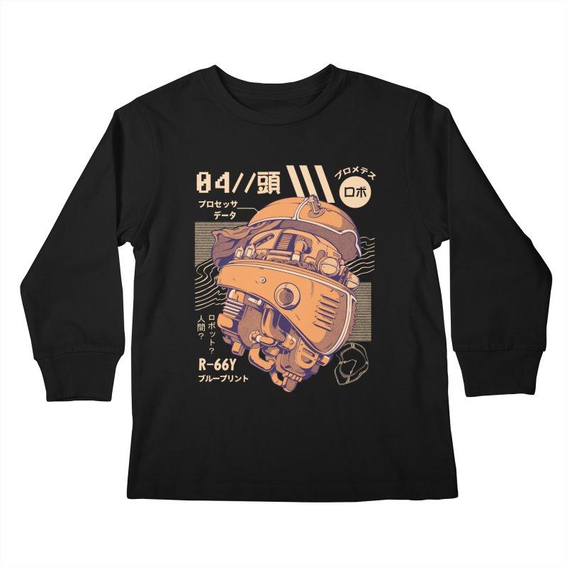 Robo-head Kids Longsleeve T-Shirt by ilustrata
