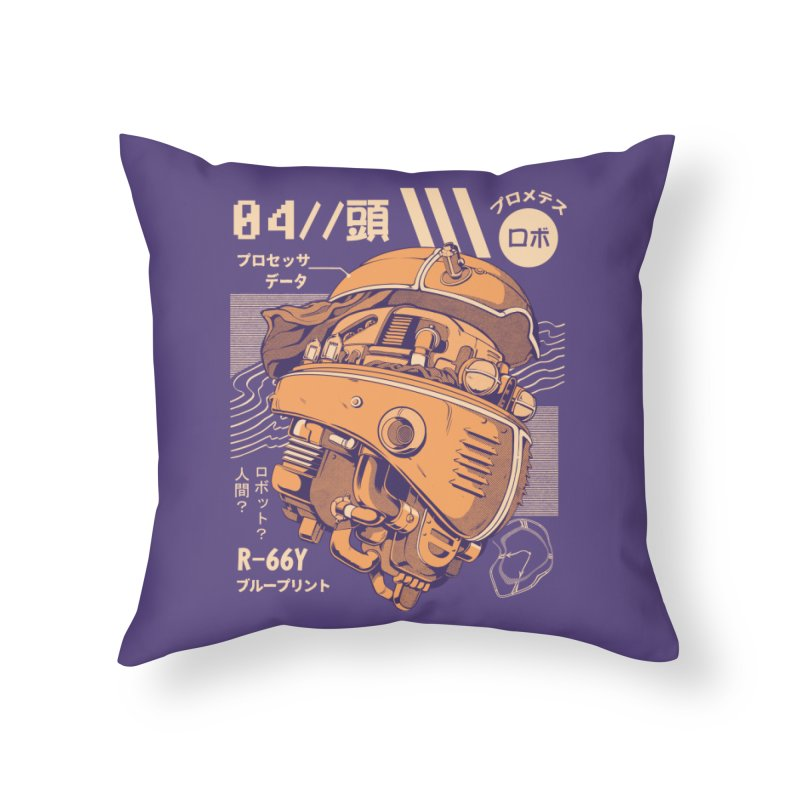 Robo-head Home Throw Pillow by ilustrata