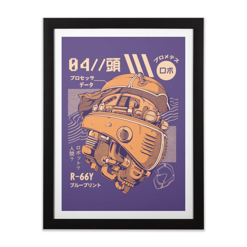 Robo-head Home Framed Fine Art Print by ilustrata