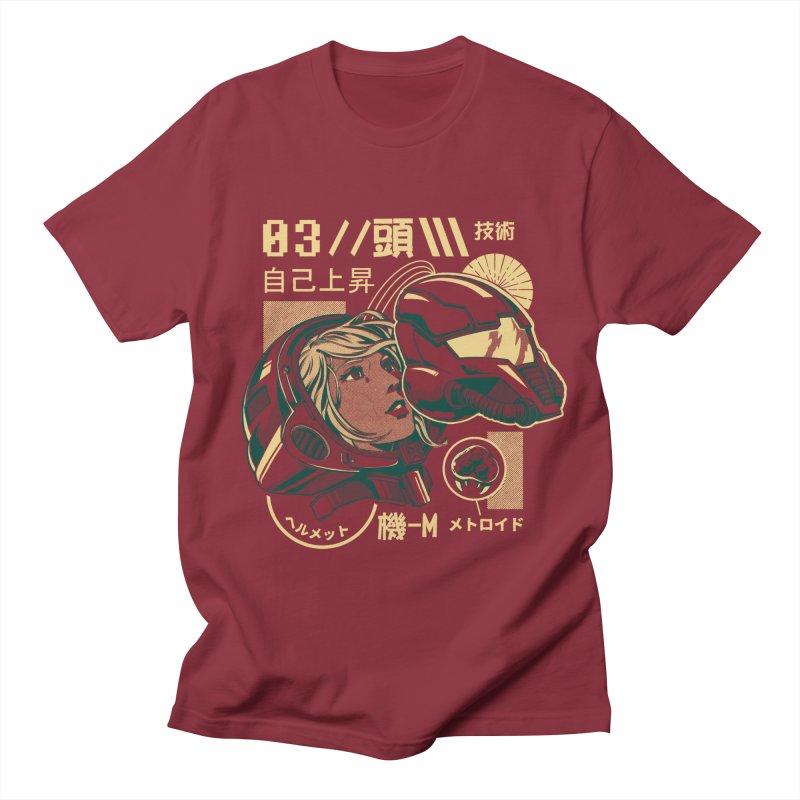 S-head v2 Women's Regular Unisex T-Shirt by ilustrata