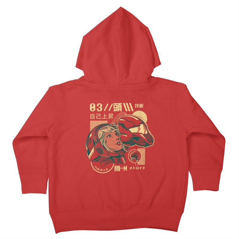 S-head v2 Kids Toddler Zip-Up Hoody by ilustrata