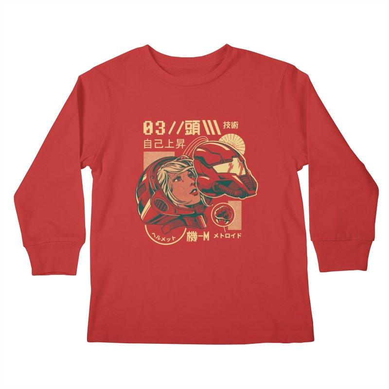 S-head v2 Kids Longsleeve T-Shirt by ilustrata