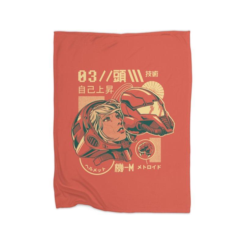 S-head v2 Home Fleece Blanket Blanket by ilustrata