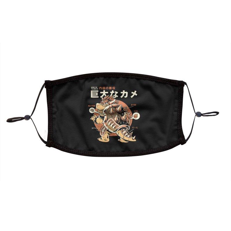Black Bowserzilla Accessories Face Mask by ilustrata
